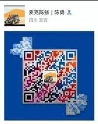 微信图片_20171014164735.jpg