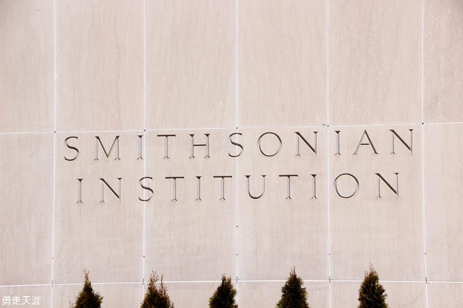 史密森国家自然历史博物馆和国家艺术馆