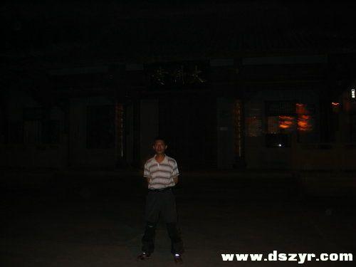 2005年独行黑竹沟