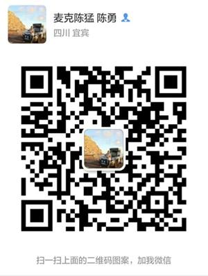 微信图片_20190617112739.jpg
